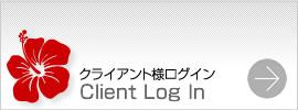 btn_clients